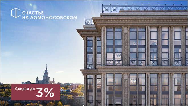 «Счастье на Ломоносовском» Клубный дом премиум-класса